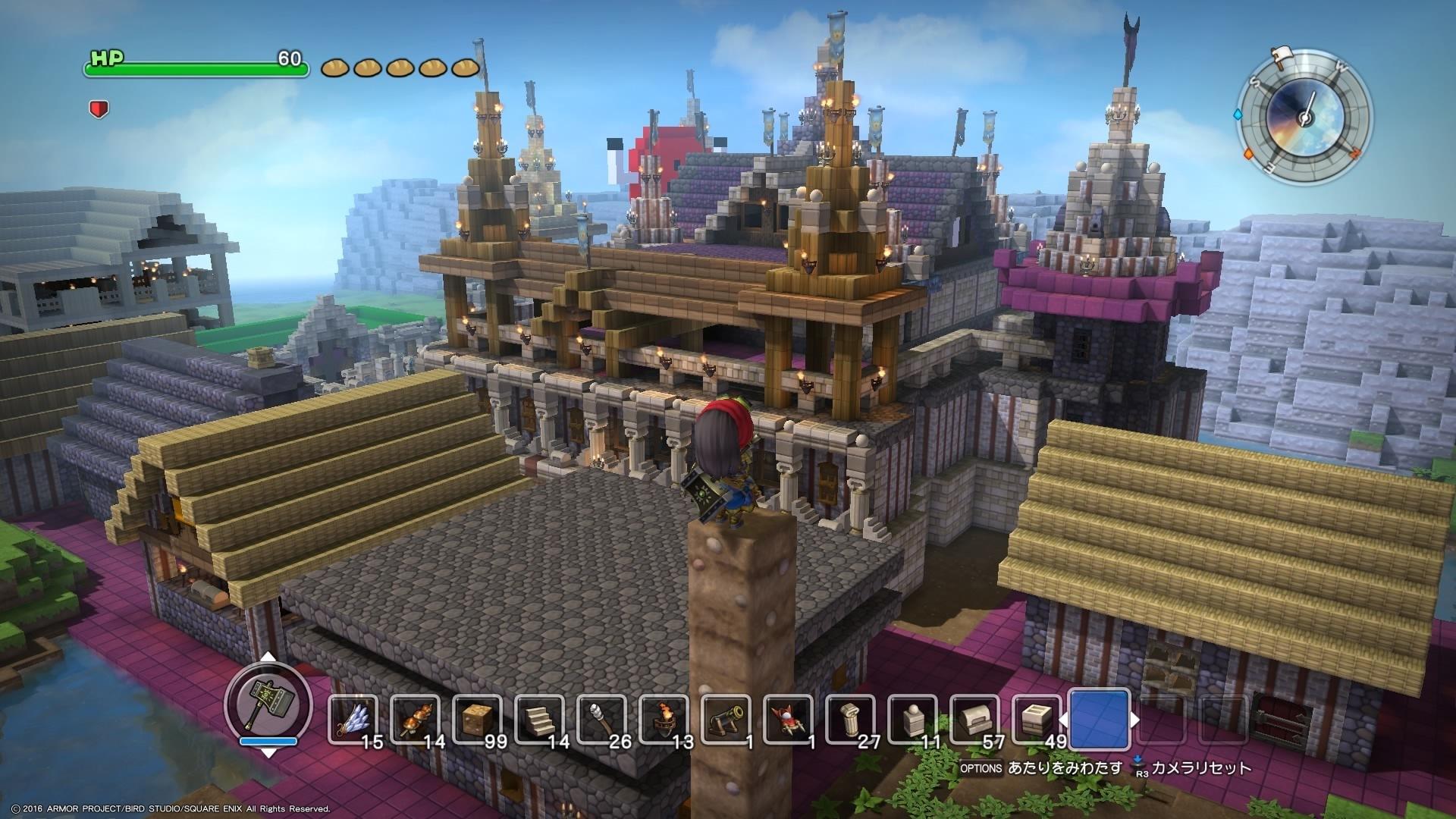 ドラゴンクエストビルダーズ_屋根の作り方を解説するための画像
