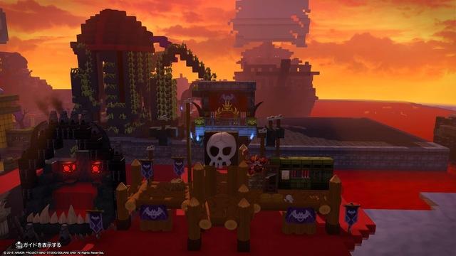 ドラゴンクエストビルダーズ2 破壊神シドーとからっぽの島_20190813004457.jpg