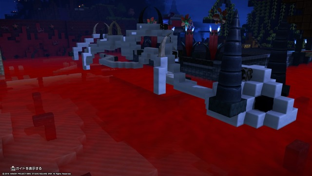 ドラゴンクエストビルダーズ2 破壊神シドーとからっぽの島_20190815171037.jpg