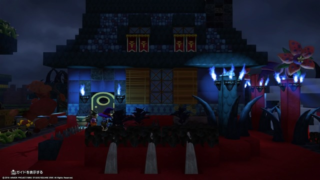 ドラゴンクエストビルダーズ2 破壊神シドーとからっぽの島_20190815190931.jpg