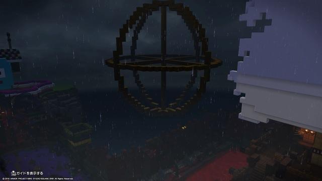 ドラゴンクエストビルダーズ2 破壊神シドーとからっぽの島_20190817013822.jpg