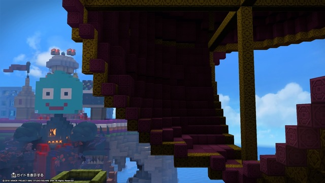 ドラゴンクエストビルダーズ2 破壊神シドーとからっぽの島_20190817033147.jpg