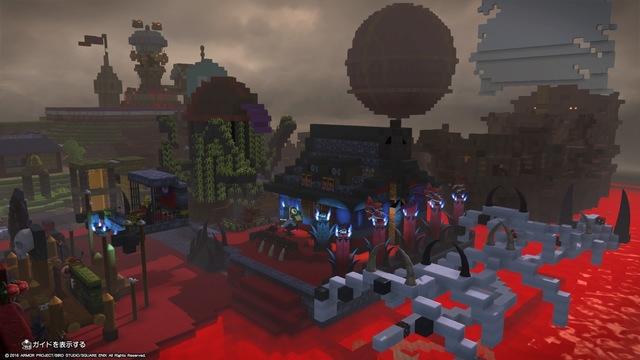 ドラゴンクエストビルダーズ2 破壊神シドーとからっぽの島_20190817054315.jpg