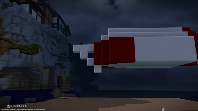 ドラゴンクエストビルダーズ2 破壊神シドーとからっぽの島_20190819194002.jpg