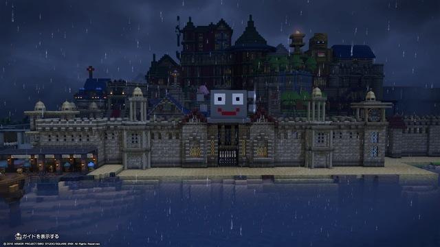 ドラゴンクエストビルダーズ2 破壊神シドーとからっぽの島_20200115175134.jpg