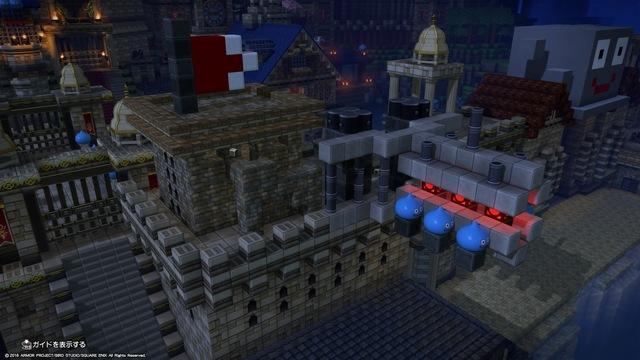 ドラゴンクエストビルダーズ2 破壊神シドーとからっぽの島_20200117125924.jpg