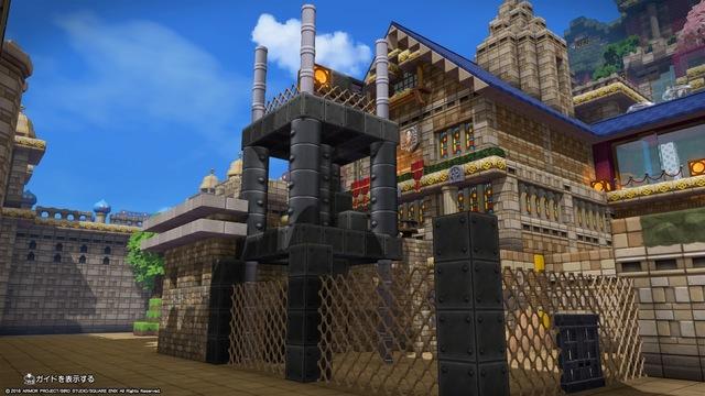 ドラゴンクエストビルダーズ2 破壊神シドーとからっぽの島_20200119112516.jpg